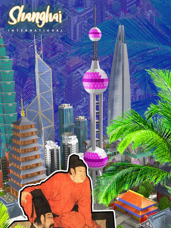 城市发展上海 screenshot 9